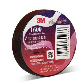 3M 电工胶带电气绝缘胶带,1600# 黑 18mm×20m