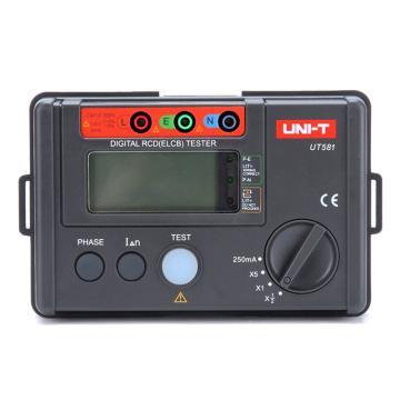 优利德/UNI-T UT581漏电保护开关测试仪