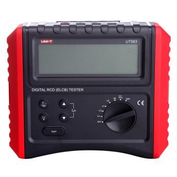 优利德/UNI-T UT583漏电保护开关测试仪