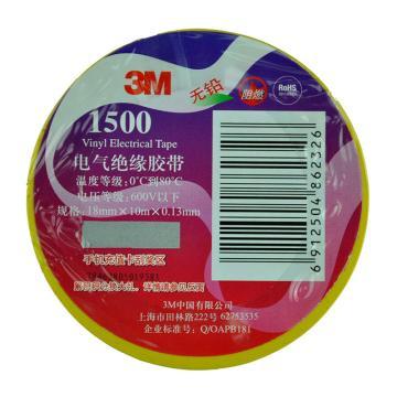 3M 电工胶带电气绝缘胶带,1500# 黄 18mm×10m