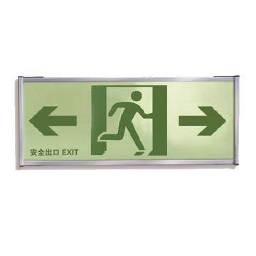 紧急出口左右单面自发光紧急疏散标识(左右),铝合金边框,120*330mm