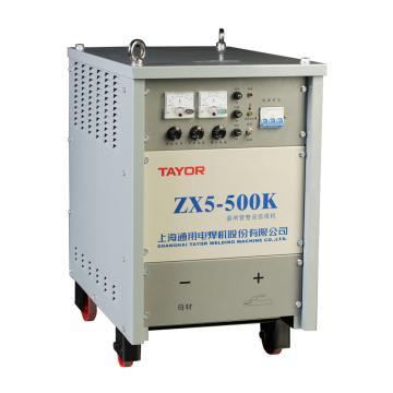通用晶闸管整流弧焊机,ZX5-500K,含KD-500电焊钳1把
