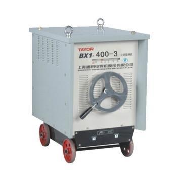 通用交流弧焊机,BX1-400-3