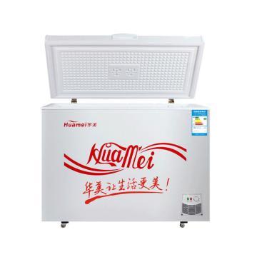 单温单门顶开式小冷柜,华美 ,BC/BD-200 ,冷冻能力9.8kg/100L,厂家直发上门