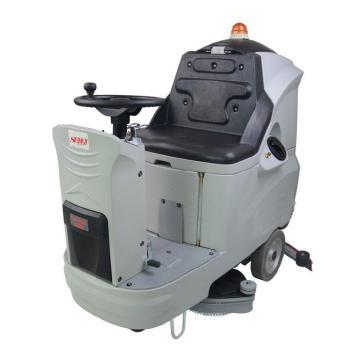 赛尔奇 驾驶式全自动洗地机,Leader  75B