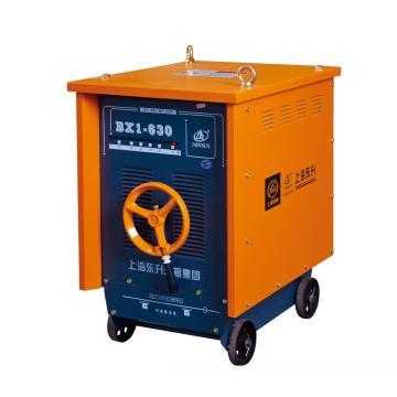 东升电焊机,BX1-630T(380V)