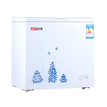 转换型冷冻冷藏箱系列(单室顶开门),白雪 ,BD/C-161FD,969*605*845