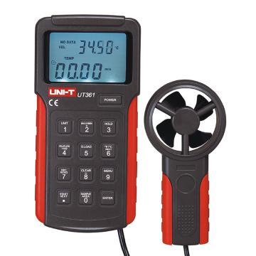 优利德/UNI-T 数字式风速仪,叶轮式,UT361