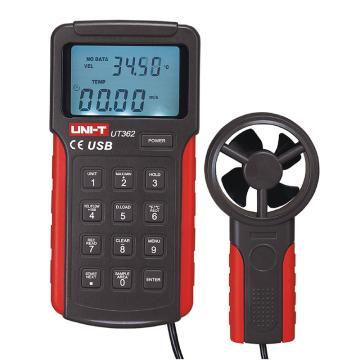 优利德/UNI-T UT362数字式风速仪,叶轮式