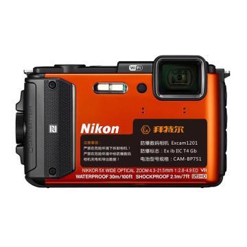 拜特尔Excam1201本安型防爆数码相机