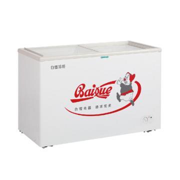 冷冻冷藏展示柜系列(双室平面玻璃),白雪 ,SDX-248FA,1144*554*800