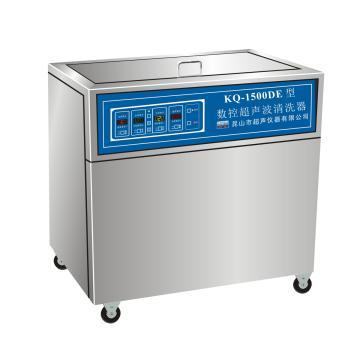 数控超声波清洗器,KQ-1500DE,舒美,112L
