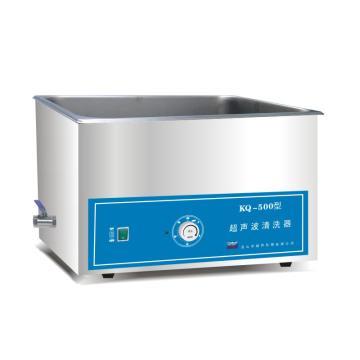 超声波清洗机,KQ-500,舒美,22.5L