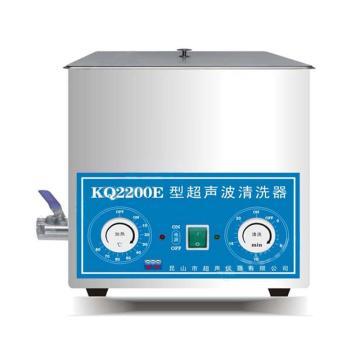 超声波清洗机,KQ2200E,舒美,3L