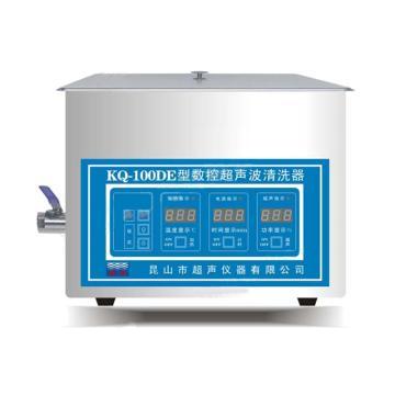 台式数控超声波清洗器,KQ-100DE,舒美,4L