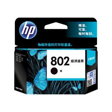 惠普 墨盒,黑色CH561ZZ802s号(适用Deskjet1050205010002000、120页) 单位:个