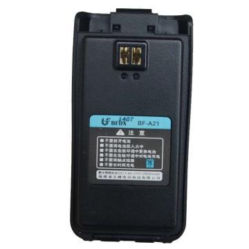 北峰 BF-5112对讲机配套电池,A21,单位:个