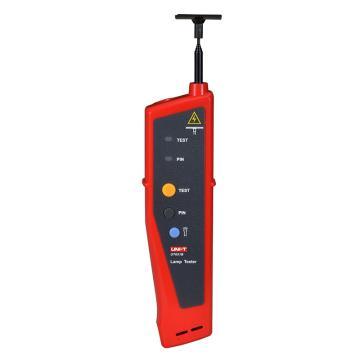 优利德/UNI-T UT651B灯具测试仪