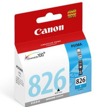 佳能(Canon)青色墨盒,(适用MX898、MG6280、iP4980、iX6580)CLI-826C单位:个