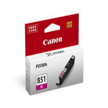佳能墨盒,品红色CLI-851M(适用MG6400/ip7280/MG5480/MX728)