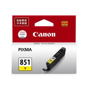 佳能 墨盒,黄色CLI-851Y(适用Ip7280/MG5480/MG6380/MX928/MX728、330页) 单位:个