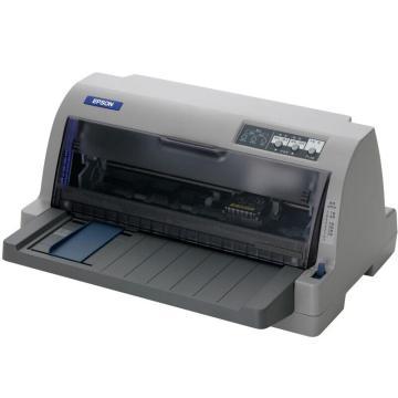 爱普生(EPSON)1+6联平推票据针式打印机 LQ-730KII 82列平推式 24针 LQ-730K升级版