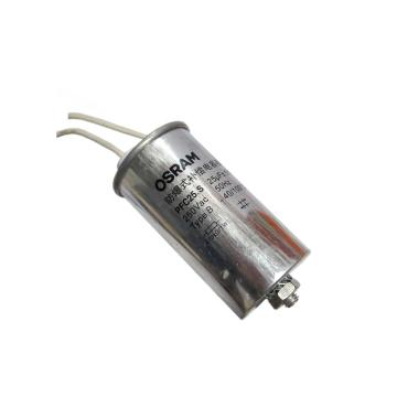欧司朗 防爆式电容器,PFC25.S 整箱 48个/每箱,单位:箱