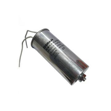 欧司朗 防爆式电容器,PFC50.S整箱 48个/每箱,单位:箱