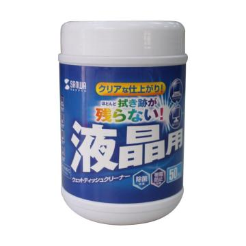 山业 SANWA 液晶屏幕清洁纸巾 CD-WT4NS-C 50抽/包