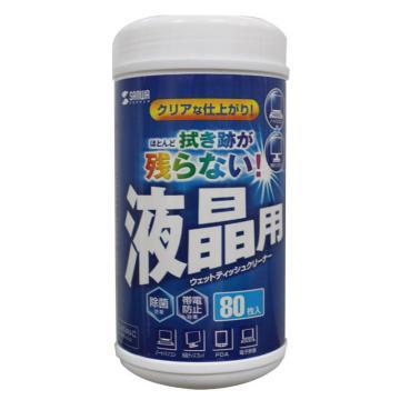 山业 SANWA 液晶屏幕清洁纸巾 CD-WT4N-C 80抽/包