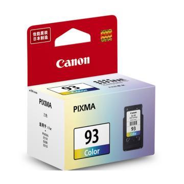 佳能 墨盒,彩色CL-93(适用佳能PIXMA E608 E518 E618、400页、135页(4*6照片))) 单位:个