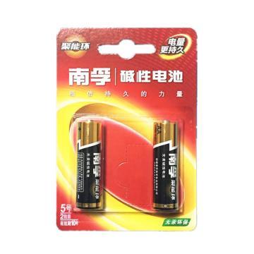 南孚 5号碱性电池, (2节/版) 单位:卡