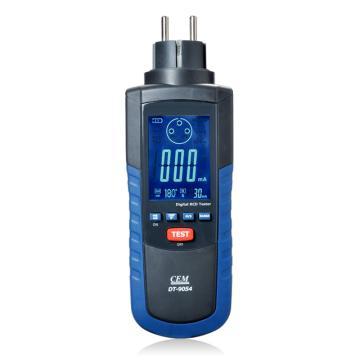 华盛昌/CEM 漏电开关测试仪,DT-9054(厂家停产升级,下单前需咨询确认)