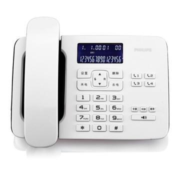 飞利浦 电话机,白色,CORD492