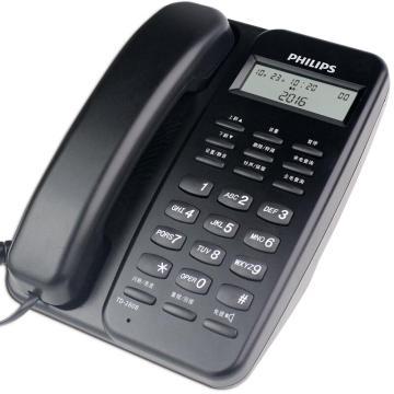 飛利浦 電話機,黑色,TD2808