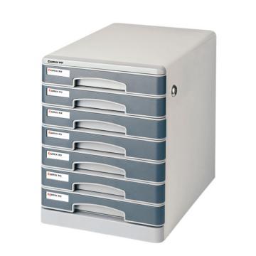 齐心文件柜,七层 金属质 B2202