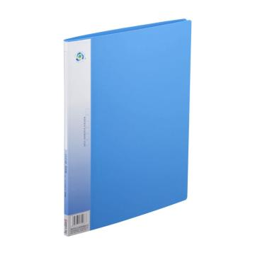 齐心 资料册,A410页 无衬纸 NF10AK(蓝色) 单个