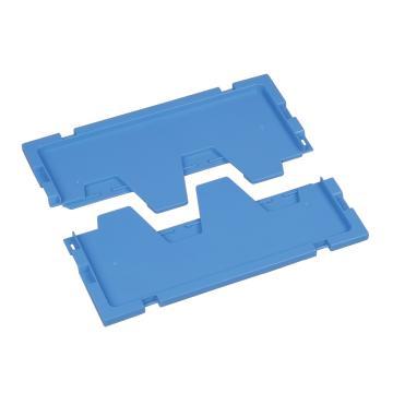 环球 折叠周转箱对开盖,尺寸(mm):530*365,蓝色