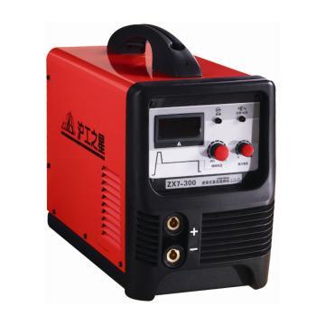 沪工之星逆变直流弧焊机,ZX7-300,含风冷,快速插头