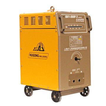 沪工交流弧焊机,BX1系列动铁芯式 500A 380V,BX1-500F-3