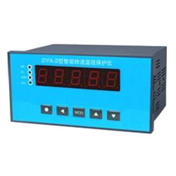 苏仪/HG  转速监视保护仪,SY-ST3052