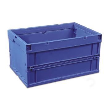 环球 可折叠周转箱,尺寸(mm):650*440*330,蓝色