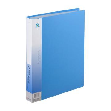 齊心 資料冊,A4 60頁 無襯紙 NF60AK(藍色) 單個