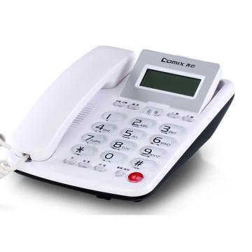 齊心 電話機,好視角大按鍵 白,T333