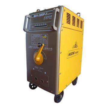 沪工交流弧焊机,BX1系列动铁芯式 300A 380V,BX1-300F-3