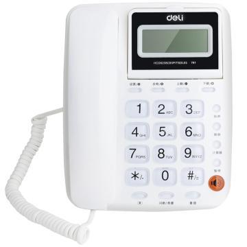 得力电话机,781