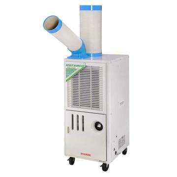冬夏 工业移动岗位式空调,SAC-25D,1HP,外置排热风出口