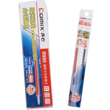 齐心中性笔笔芯, 通用,红,20PCS/盒  R980