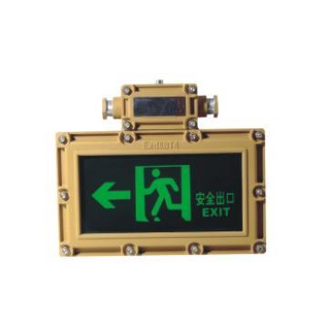 鼎通防爆 BAY51防爆标志灯LED-5W 壁式安装