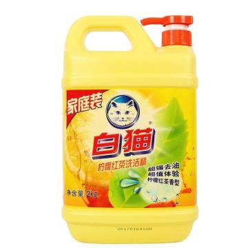 白猫柠檬红茶洗洁精 洗涤用品, 有效去油 2kg 单位:桶